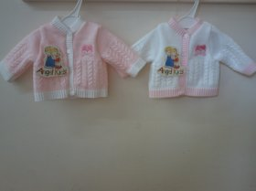 BABY PREMATURE CARDIGAN-1291/MC505