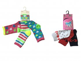 GIRLS PRINTED SOCKS (3 PAIR PACK)