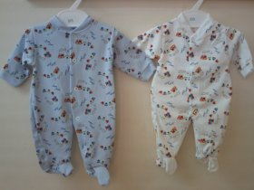 PRINTED COTTON BABY GROWS-1282