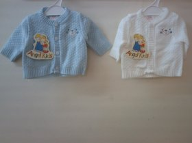 BABY PREMATURE CARDIGAN-1293/MC508