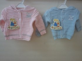 BABY HOODED CARDIGAN- 1299 / MC514